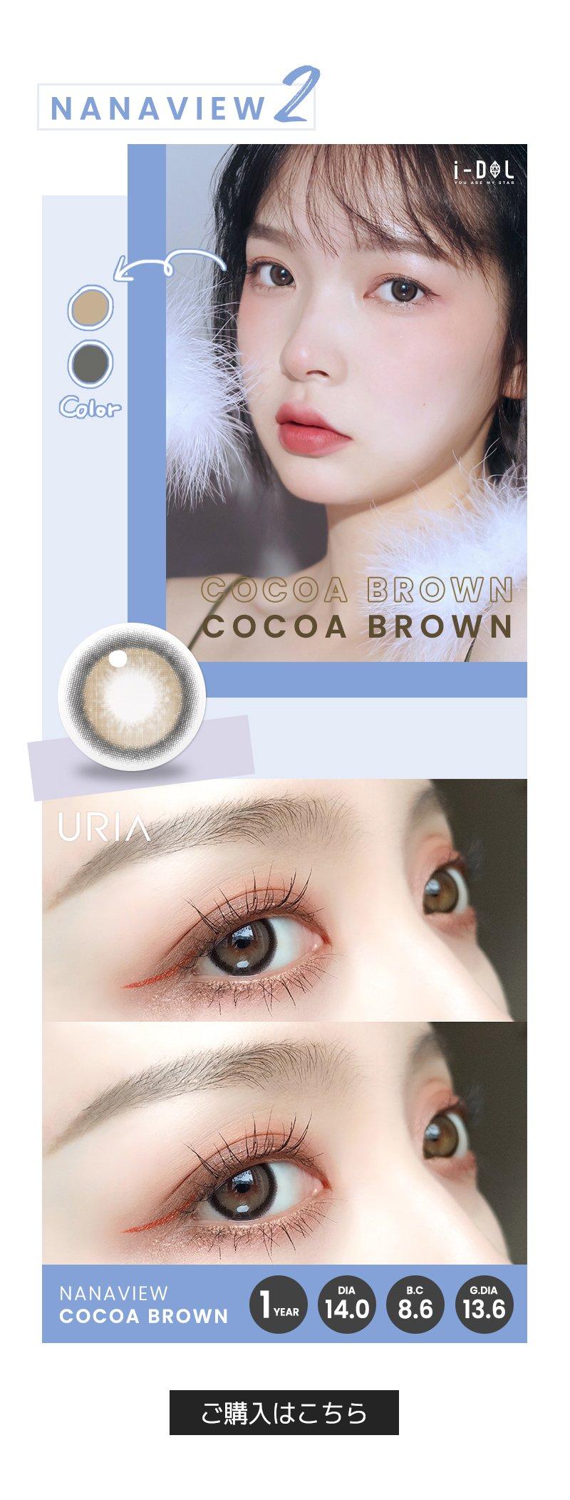 nanaview cocoa