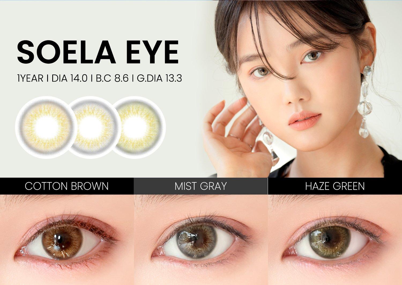 seola eye